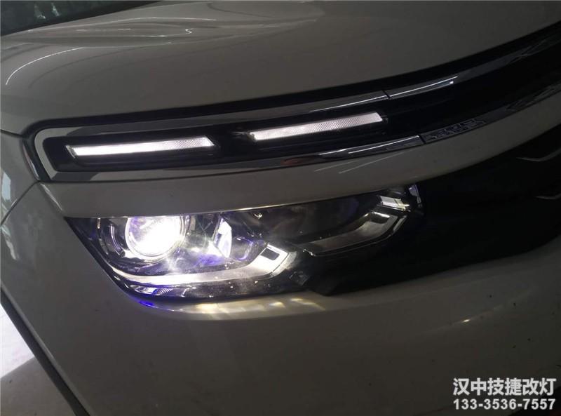 雪铁龙C5汉中改灯案例:原车卤素大灯改装锐倍德N7S双光透镜,升级欧司朗CBI氙气灯