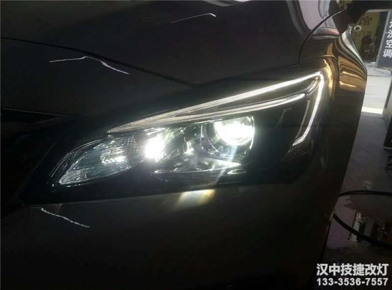 汉中技捷改装新英朗大灯