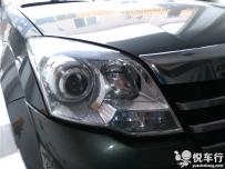 汉中哈弗H5改灯,汉中悦车行12月10日改装H5大灯,原车单光透镜升级双光透镜