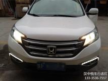 汉中CRV改灯,本田CRV车灯升级近光透镜,卤素灯升级氙气灯