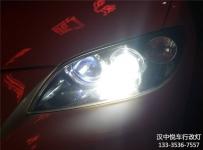 汉中马自达3改灯 汉中悦车行8月24日改马自达3车灯双光透镜升级氙气灯案例