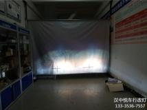 汉中名图大灯改装