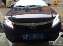 汉中比亚迪F3改灯,汉中悦车行改装新款F3畅行CX1双光透镜,加装天使眼汉雷氙气灯