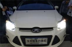汉中IX25改灯 汉中悦车行16年10月8日改装现代IX25大灯双光透镜氙气灯,加装天使眼案例
