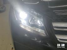 汉中改灯 汉中技捷改装本田CRV大灯双光透镜,升级氙气灯
