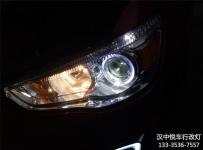 汉中三菱劲炫改灯,劲炫大灯升级透镜,改装天使眼案例