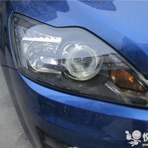 南郑汽车改装 南郑福克斯改装汽车大灯q5透镜加装氙灯