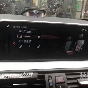 汉中宝马5系改装新款宝马7系G12平台EVO(NBT的最高级版本)