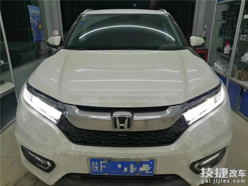 汉中汽车改装,本田冠道原车单光卤素大灯改双光透镜氙气灯 ... ...