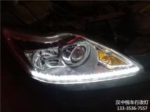 汉中技捷改装帝豪GL大灯双光透镜氙气灯案例