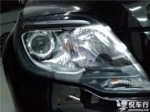 汉中改灯 奔驰GLK260改装车灯,原车卤素车灯改装悦车行海五双光透镜加装氙气灯