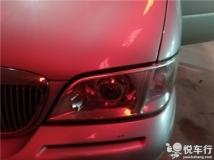 汉中GL8改灯,汉中悦车行4月7日改装别克GL8大灯,原车卤素改锐倍德透镜加装氙气灯