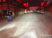 汉中K5大灯改装,汉中起亚K5改灯,汉中悦车行11月18改起亚K5大灯案例