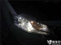 汉中博瑞大灯改装,汉中悦车行12月23日改装博瑞车灯,博瑞车灯升级透镜氙气灯