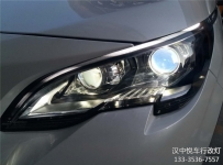 汉中汽车改灯 标致4008改四透镜 汉中悦车行改装标致4008车灯四透案例