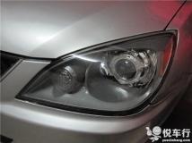 西安改灯 西安酷博改装海拉三透镜飞利浦氙气灯加LED天使眼