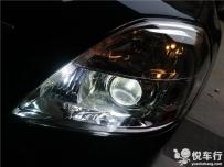 汉中天籁汽车灯光升级,天籁大灯改装,汉中悦车行3月11改老款天籁美标Q5透镜案例