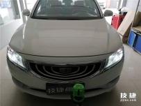 汉中奔驰GL260改装大灯锐倍德车灯升级套装