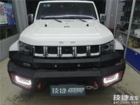 汉中北汽BJ40越野车改装激光大灯