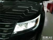 新途胜车灯升级,汉中悦车行12月29日改装新途胜车灯DJS1500改灯套装案例