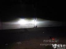 西安改车灯 西安新波罗改装奥迪Q5原装透镜汉雷氙气灯