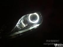 西安汽车改装 西安K2改装汽车大灯Q5透镜汉雷氙气灯LED天使眼