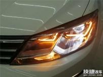 汉中凌渡改装LED双光透镜升级专用日行灯