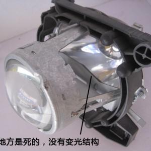 如何简单的区分原车车灯透镜是单光透镜还是双光透镜?