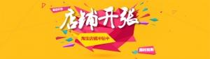 悦车行淘宝店开张:即日起举行冲钻活动,预订后改灯有优惠 ... ... ...
