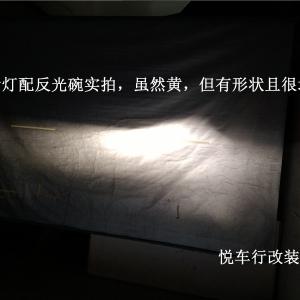 为什么悦车行不推荐LED大灯改装