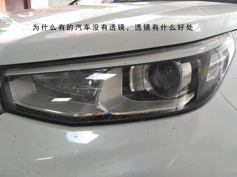 为什么有些汽车没透镜