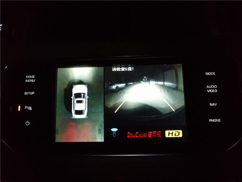 汉中路虎改装道可视360全景系统